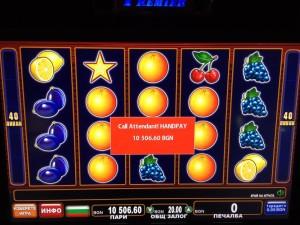 слот игри, игрални зали сезам, игрални автомати, сезам, казино, софия