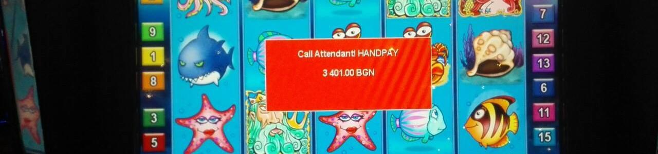 слот игри, игрални зали сезам, игрални автомати, сезам, казино, игри, пари