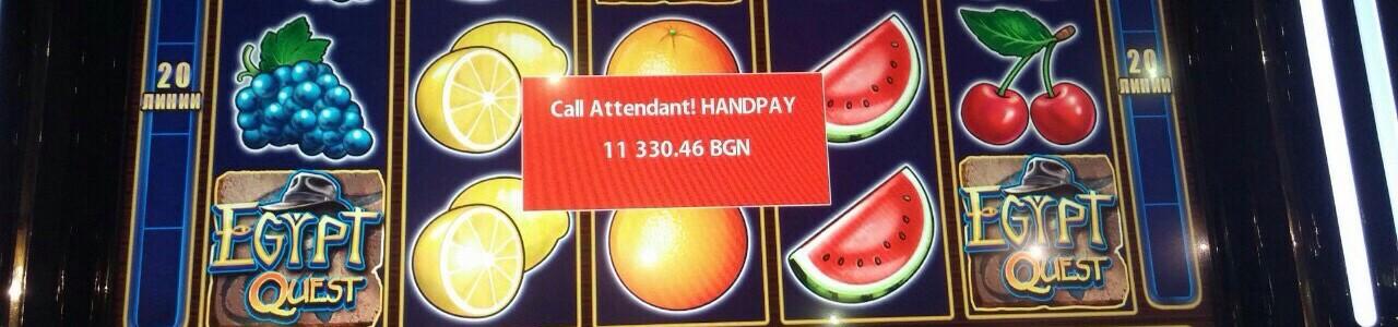 слот игри, игрални зали сезам, игрални автомати, сезам, казино, игри, пари, софия, игрална зала, казино, софия, сезам, перник