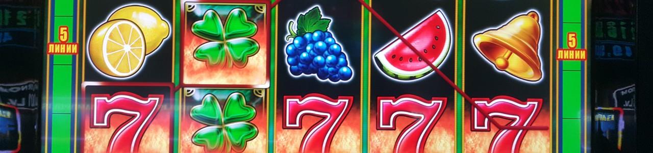 слот игри, игрални зали сезам, игрални автомати, сезам, казино, игри, пари, софия, игрална зала, казино, сезам, плевен