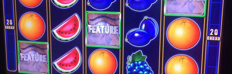 слот игри, игрални зали сезам, игрални автомати, сезам, казино, игри, пари, софия, игрална зала, казино, сезам, велико търново