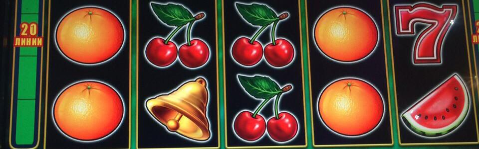 слот игри, игрални зали сезам, игрални автомати, сезам, казино, игри, пари, софия, игрална зала, казино, сезам, софия, ломско шосе