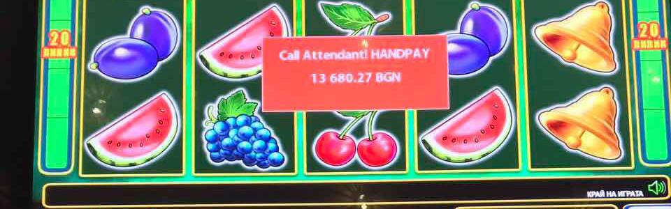 сезам софия казина сле игри