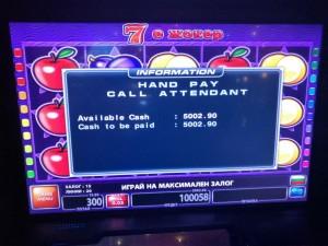 търговище казино сезам слот игри игрални зали