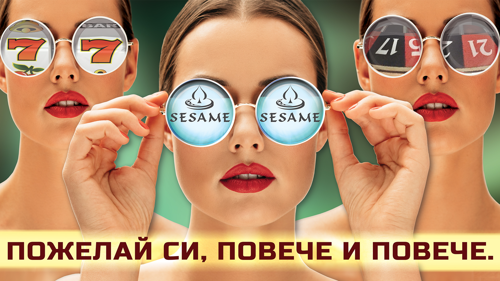 sesame-slot-games-roulette-казино-сезам-софия-слот-игири