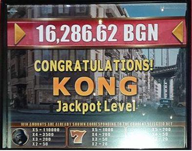 кинг конг казино