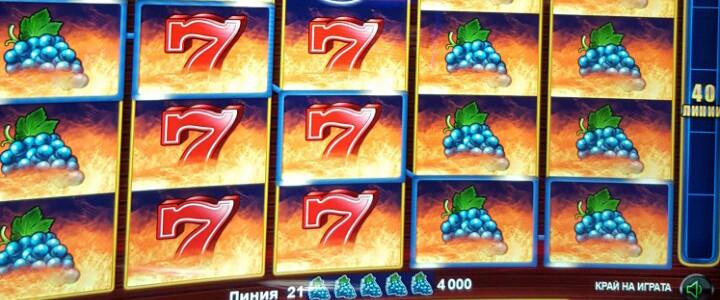 слот игри, игрални зали сезам, игрални автомати, сезам, казино, игри, пари, софия, игрална зала, казино, сезам, велико търново, печалби