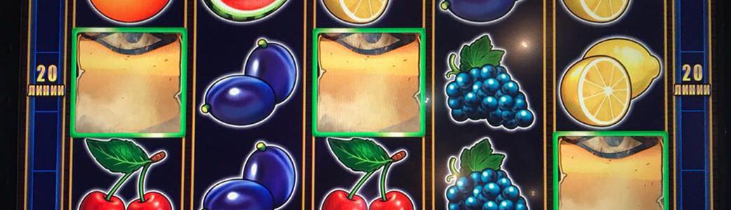 sezam, sesame, сезам, софия казино, печалби, слот игри, ломско шосе